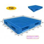 徐州都程塑料托盘厂家销售,质保三年。