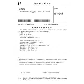 科技·成果|喜报频传,热烈祝贺田野仪器又获一项实用新型专利!