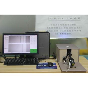 热烈祝贺:田野仪器有限公司成为「深圳市软件行业协会」会员单位