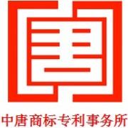 2021年新疆特种设备生产安装许可.证办理