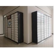 洛阳智多芯智能文件交换柜 智能文件柜 智能文件存储柜