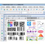 中琅吊牌标签打印软件 防伪标签打印 布标打印