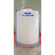 液体储罐 反应釜