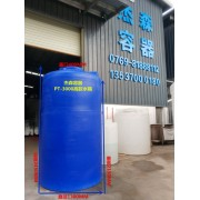 硫酸储罐钢塑复合储罐