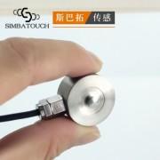 斯巴拓SBT763微小形压力传感器小空间测力称重