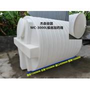 塑料集装桶 农村水塔