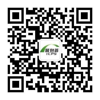 SIAL华南国际食品和饮料展览会(深圳)--PACK专馆