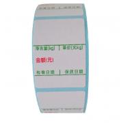天津印刷标签纸条码秤标签纸大华电子秤标签纸