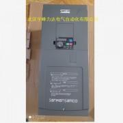 内蒙古三垦变频器VM06-0750-N4 75KW