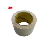 供应南京3M5421耐磨胶带