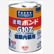 KONISHI科昵西小西 G10Z #43053胶水