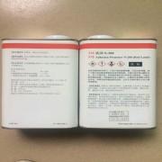 N-200底涂剂,N-200胶水,N-200底剂